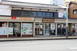 036. 野老澤町造商店 (愛称 まちぞう)