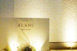 090. BLANC(ブラン) エステ・カイロ・脱毛サロン