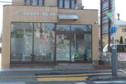 020. ネクサス・アイ 元町営業所