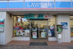 033. ローソン所沢元町店
