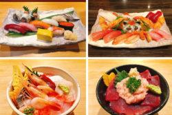 「寿司 そがべ」をご紹介します