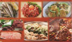 新規店のご紹介!九州料理ことぶき